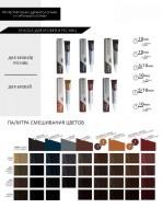 Краска для бровей и ресниц Thuya Light Brown, 14 мл