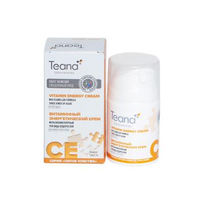 Крем мультиламеллярный витаминный с экстрактом микроводоросли TEANA 50мл: фото