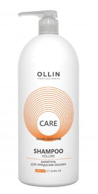 Шампунь для придания объема OLLIN CARE Volume Shampoo 1000мл: фото