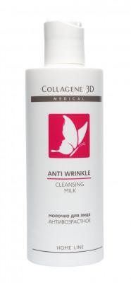 Молочко для лица антивозрастное Collagene 3D ANTI WRINKLE 250 мл: фото
