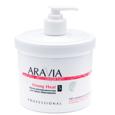 Маска антицеллюлитная для термо обертывания, с выраженным термоэффектом Aravia Professional Organic Strong Heat 550 мл: фото