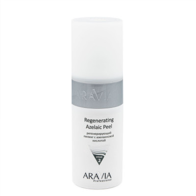 Пилинг регенерирующий с азелаиновой кислотой Aravia professional Regenerating Azelaic 150 мл: фото