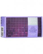 Крем-краска для бровей и ресниц OLLIN VISION SET graphite графит 20мл: фото