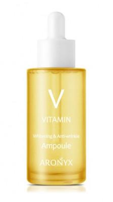 Сыворотка тонизирующая с витамином С MediFlower Aronyx Vitamin Ampoule 50 мл: фото