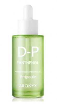 Сыворотка успокаивающая с пантенолом MediFlower Aronyx D-Panthenol Ampoule 50 мл: фото
