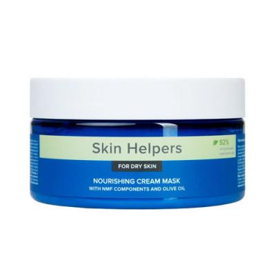 Питательная крем-маска для сухой кожи с компонентами NMF и маслом оливы Gloria Botanix. Skin Helpers 200 мл: фото