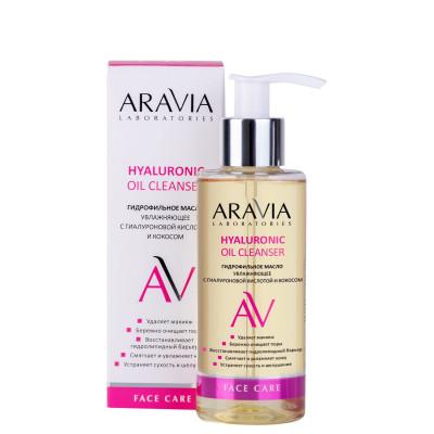 Гидрофильное масло увлажняющее с гиалуроновой кислотой и кокосом ARAVIA Laboratories Hyaluronic Oil Cleanser 150 мл: фото