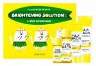 Набор с юдзу для осветления кожи Some By Mi YUJA NIACIN 30DAYS BRIGHTNING SOLUTION 4 STEP KIT: фото